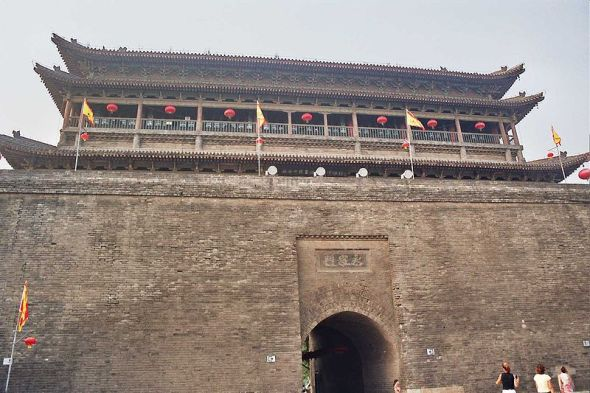 Xian city wall gate